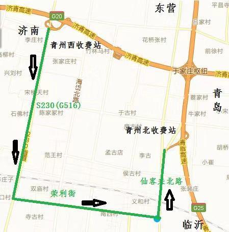 8日起,济青高速青岛方向转长深封闭施工