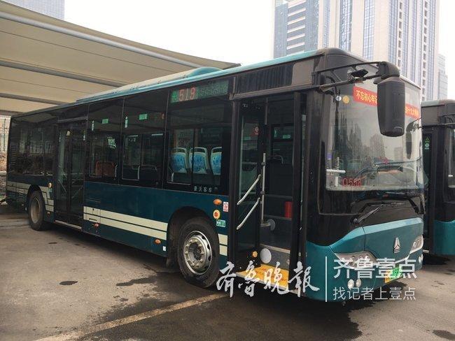 济南519路更换9部大容量车,可载客81人、运能提85%