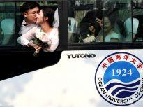 相约樱花季 中国海洋大学66对校友进行集体婚礼