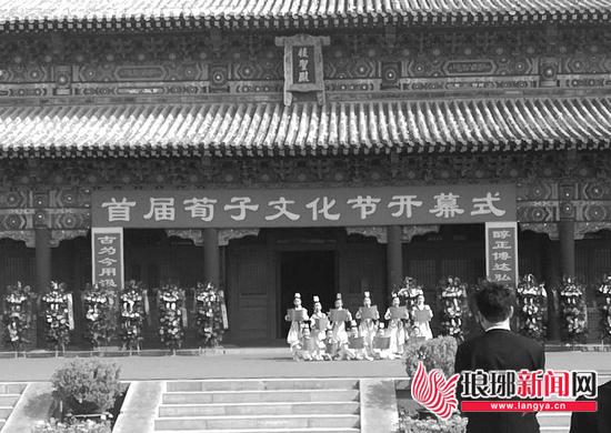 兰陵荀子文化节开幕 致敬圣贤打造兰陵文化品牌