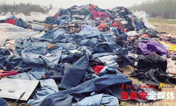 """泰安:千余件旧衣服堆放地头 土地""""死角""""遭多次垃圾倾倒"""