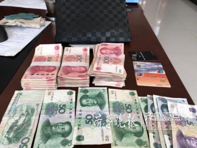 菏泽一工人在服务区捡到皮包,里面码着几摞百元大钞