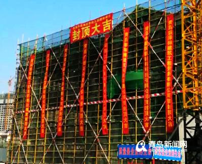3层楼9个班 李沧苏家商品房配套幼儿园主体封顶(图)