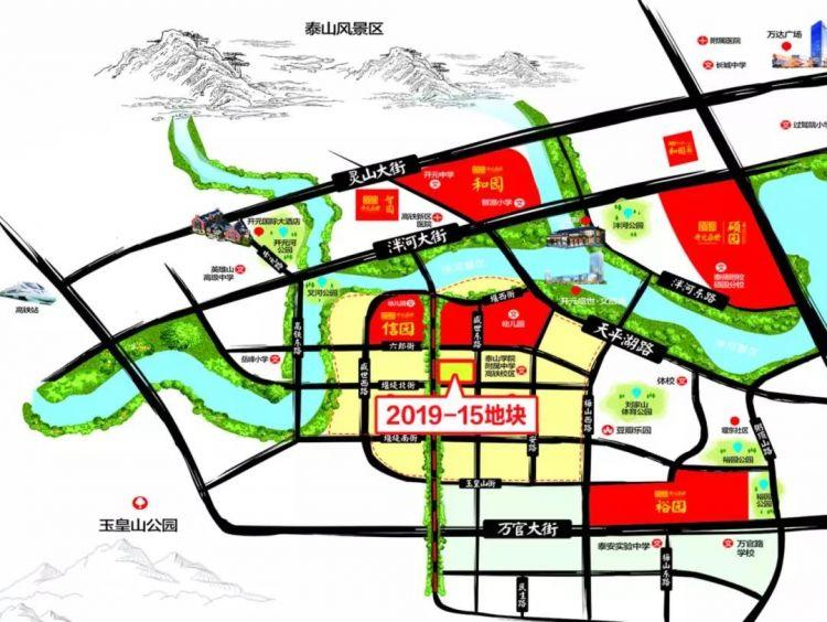泰安高铁片区新地王产生,792万/亩成交