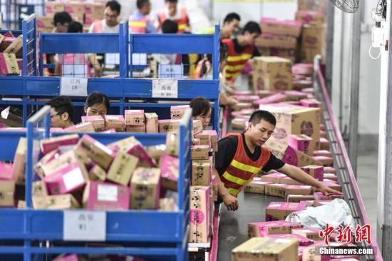 中国副财长:行邮税调降后,总体上不会对跨境电商有影响