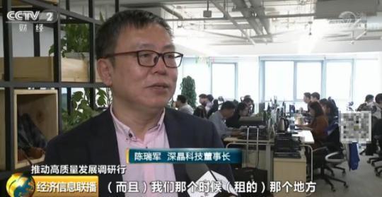 """推动高质量发展 北京中关村打造前沿技术创新""""高地"""""""