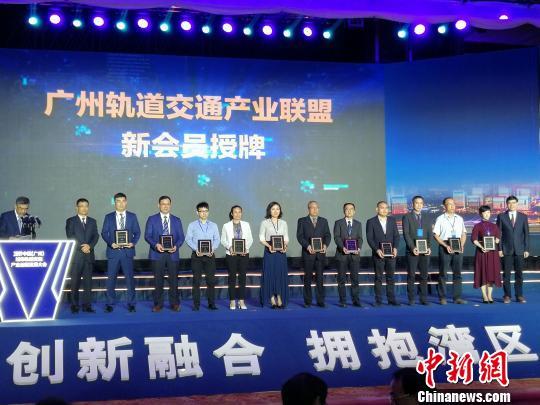 """广州规划三年内打造轨道交通""""千亿产业"""""""