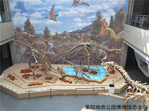 地质博物馆内恐龙岛展台