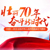 【新中國成立70周年】
