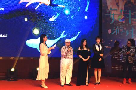 《安吉拉的游戏规则》5月武汉开机 预计下半年上映
