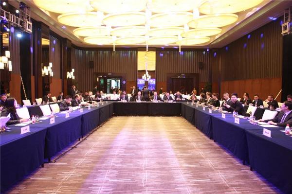烟台市在上海举办烟台幸福新城投资推介会
