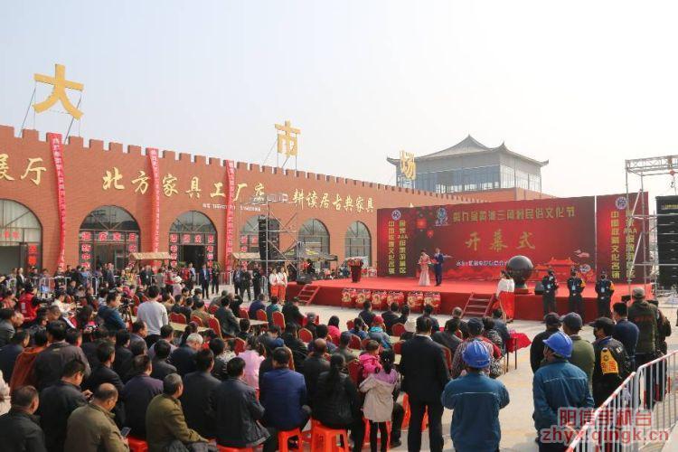 阳信第九届黄河三角洲民俗文化艺术节开幕