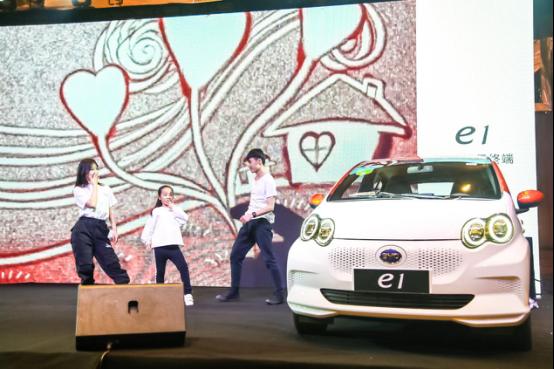 【新闻通稿】纯电实力派 e起来电——比亚迪e1登陆济宁,首站交付65台1157