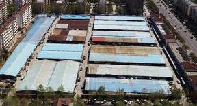 给科技苑中学腾地 淄博潘庄旧货市场将搬迁