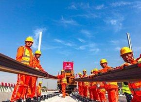 京雄城际铁路开始全线铺轨 预计9月开通运营