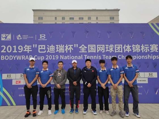 全国网球团体锦标赛 山东玲珑轮胎队历史性杀进八强