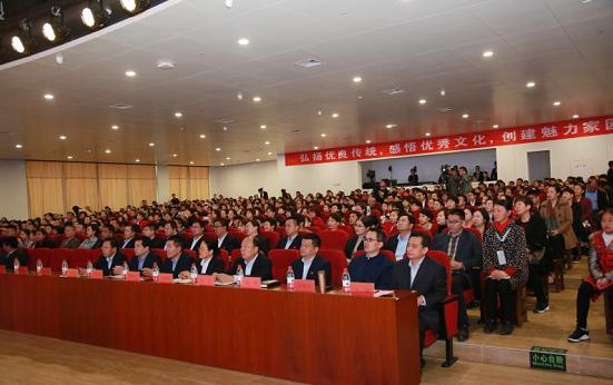 东昌医疗保健集团举办《中华经典智慧与医院管理》专题讲座