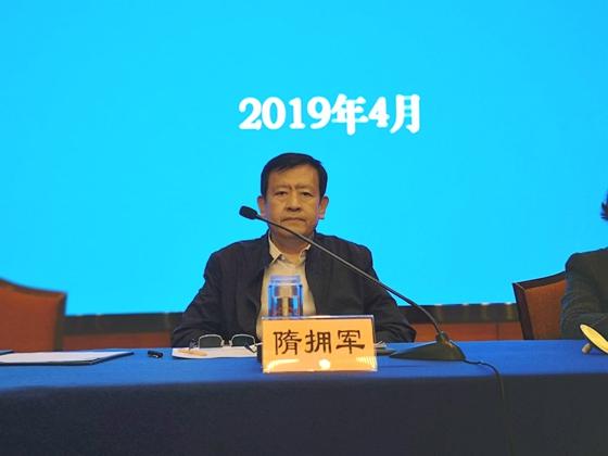 山东省青少年体育工作会议召开 隋拥军:推进青少年体育再上新水平