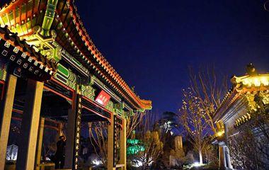 夜探北京世园会:3000平米山东园展齐风鲁韵