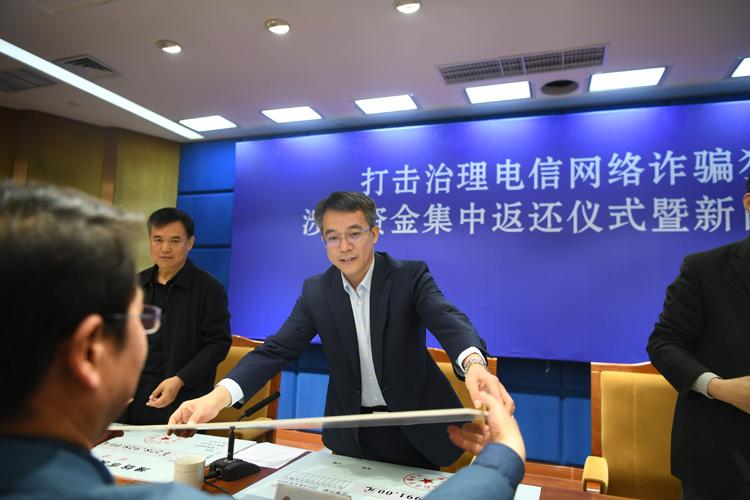 潍坊打击电信网络诈骗取得阶段性成效 返还涉案资金274余万元