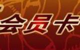 淄博:会员卡刚充值500元 吃了两回店关门了