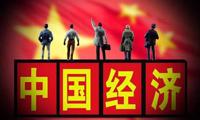 多重利好添彩 中国经济增速超预期
