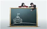 山东紧急通知进一步规范高中阶段学校招生工作