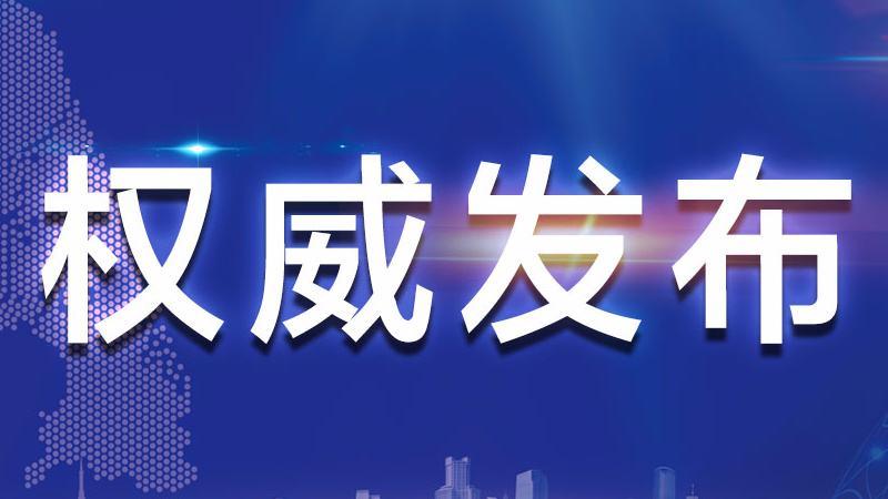 山东省教育厅:严禁强制分流初三学生