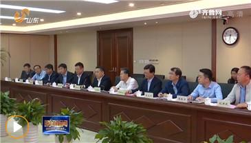 【山东新闻联播】山东高速集团聘请钱七虎院士为首席技术顾问