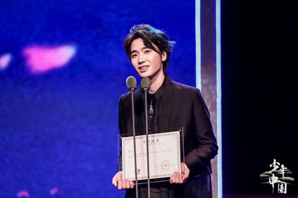 少年中国国风音乐颁奖盛典落幕 《诛仙》荣获共青团双项表彰
