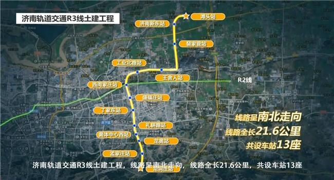 喜讯!济南地铁3号线已完成70% 国庆节就能与大家见面啦!