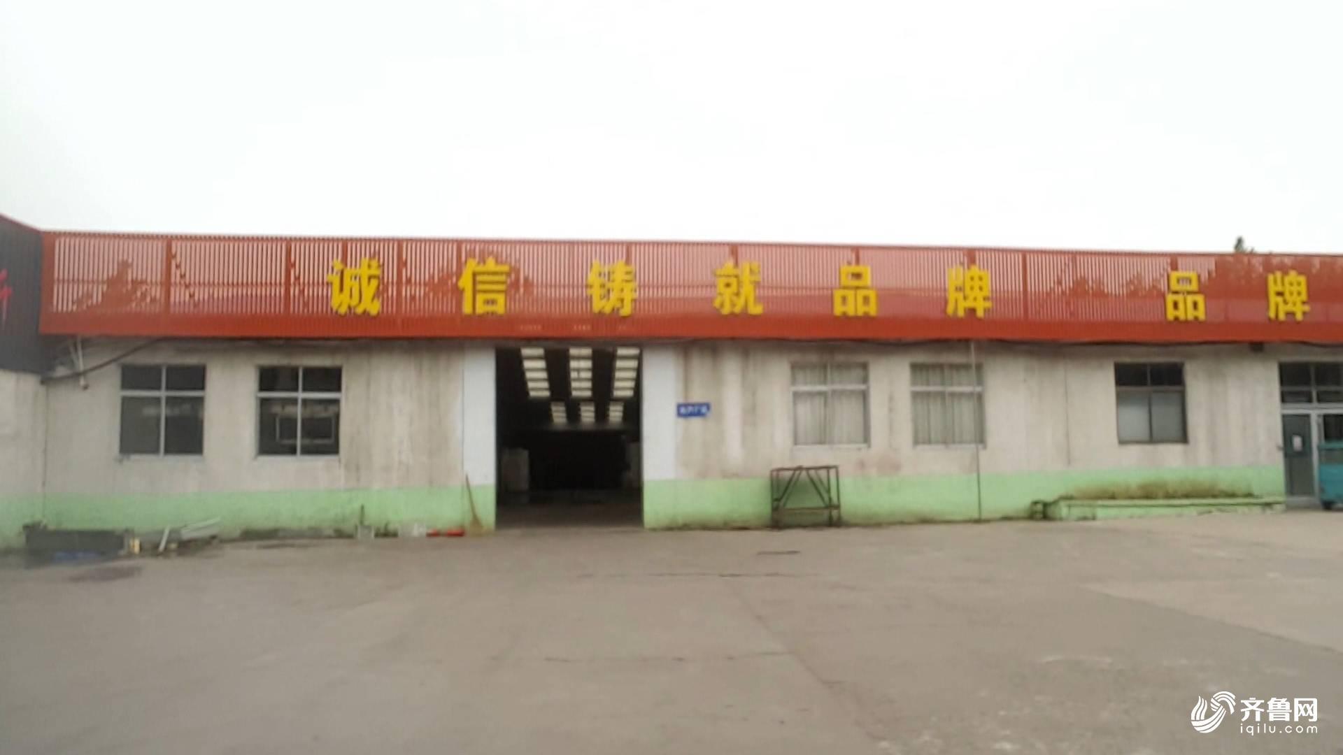 问政山东丨有啥内幕?枣庄40多家饮料生产企业同时停产,还一年三次!