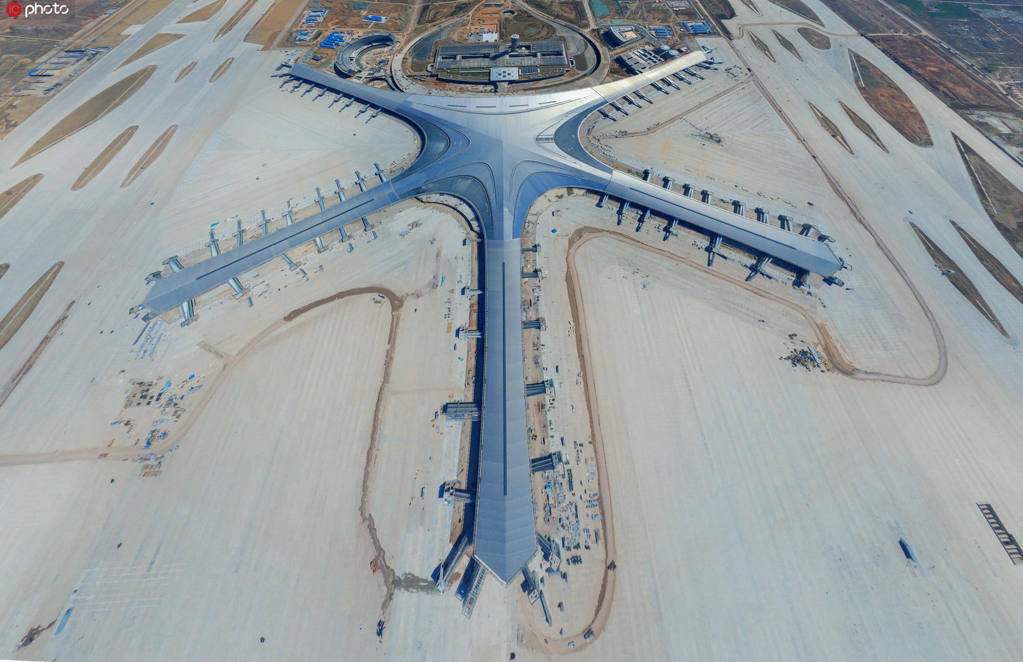 青岛胶东国际机场最新航拍图 海星筋骨渐长成