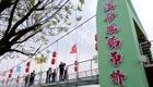 山东首座10D玻璃吊桥落户青州