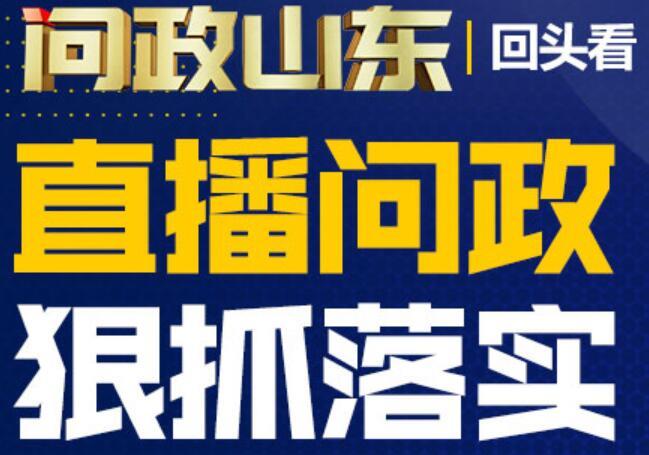 山东省公安厅将发布电动车管理新政策