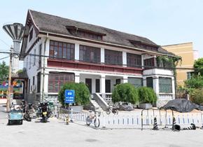 拾城|山东首个工会在这里成立 百年后德国老建筑五金件仍在使用