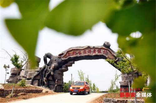 泰安:全域旅游搭台 乡村旅游成角儿