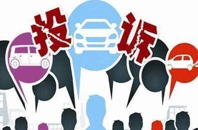 4月份淄博消费投诉 交通工具等四类成焦点