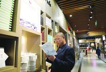 《兰山十大文化符号》新书开售