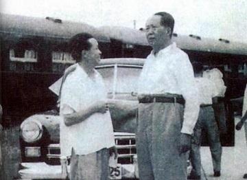 """中国历史上有个滕国,1958年还出一""""国王"""""""