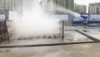 淄博一企业因扬尘污染被全省通报 另有37个问题项目