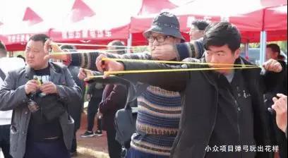 【全民健身】省健身运动会弹弓射击比赛开弓 办赛有创新赛事获支持