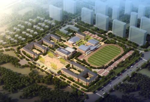 投资18亿!2019年中心城区学校建设启动 新建改扩建9所学校
