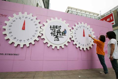 """""""妈妈的时间""""创意装置亮相潍坊 回忆童年表白母亲"""