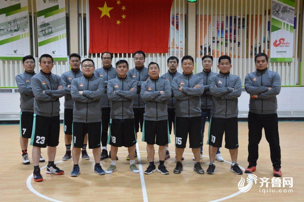 """山东省体育记者协会""""鲁媒之星""""篮球队正式成立"""