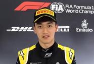 周冠宇登上F2领奖台创历史 中国车手离F1有多远?
