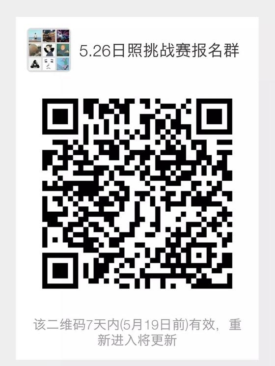 WeChat Image_20190514170358.jpg