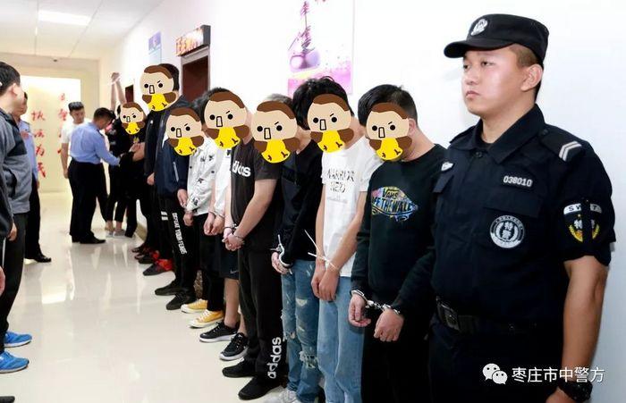 10人被抓 市中警方破特大网络刷单诈骗案