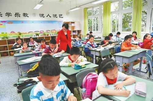 9月底前所有小学要全面开展课后服务