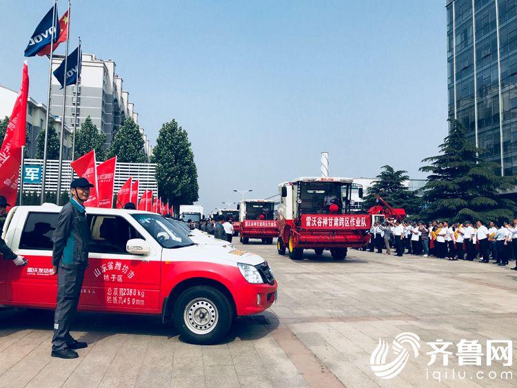 5雷沃阿波斯农业装备服务车与配件供应车同期出征
